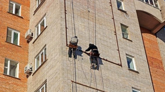 Work in Heights